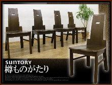 2-サントリー椅子買取