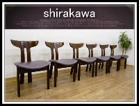 6-白川椅子買取