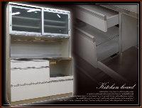 1-エコー食器棚買取