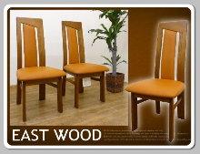 5-イーストウッド椅子買取