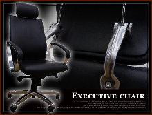 11-ITOKI事務椅子買取