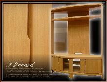 5-東京インテリアテレビボード買取