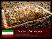 5-ペルシャ絨毯②買取