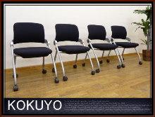 6-コクヨ椅子買取