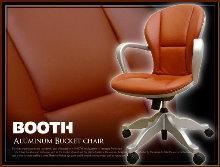 8-KOKUYOBOOTH椅子買取